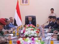 رئيس الوزراء يترأس اجتماعا استثنائيا للجنة الأمنية في عدن ويدعو لوقف أسباب الاحتكاك