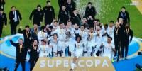 ريال مدريد يتوج بلقب كأس السوبر الإسباني للمرة 11 في تاريخه
