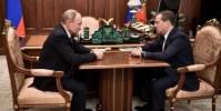 استقالة الحكومة الروسية وبوتين يكلفها بتصريف الاعمال