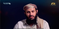 «القاعدة في جزيرة العرب» يعلن مقتل زعيمه وينصب آخر