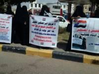 أمهات المختطفين في عدن ينددن باستمرار اختطاف وإخفاء أبنائهن