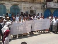 """وقفة احتجاجية تطالب بالإطلاق الفوري عن """"باحويرث"""" وتحمل أمن عدن كامل المسئولية عن سلامته"""