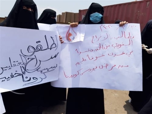 """أمهات عدن يناشدن بإنقاذ أبنائهن المختطفين والمخفيين من خطر """"كورونا"""""""