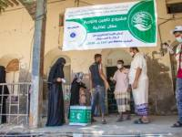 مركز الملك سلمان يوزع سلل غذائية للنازحين المتضررين من كارثة الأمطار والسيول بعدن