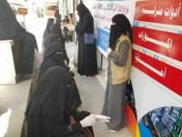 الجمعية اليمنية الأمريكية تقدم كسوة العيد لـ400 طفل بتعز