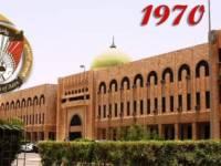 جامعة عدن تفوز بالمركز الأول في مسابقة أفضل الجامعات العربية
