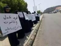 عدن.. وقفة احتجاجية لأمهات الخفيين قسريا تطالب بالإفراج الفوري عن ذويهن