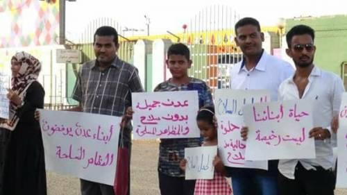 أهالي عدن ينظمون وقفة احتجاجية ضد ظاهرة حمل السلاح في المدينة