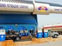 توقيع اتفاق لتموين عدن والمحافظات المجاورة بالوقود وتجهيز 10محطات جديدة