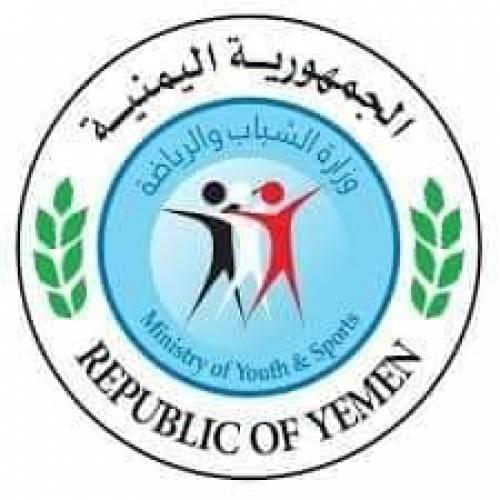 وزارة الشباب والرياضة تقر عودة النشاط الرياضي رسمياً