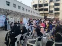 """اتحاد شبيبة عدن يكرم الفائزين في مسابقة """"عدن بلا عنف"""" للرسم والتصوير"""