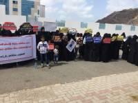 أهالي المعتقلين من عدن ولحج وأبين ينظمون وقفة تضامنية مع المضربين في سجن للتحالف ببئر أحمد بعدن