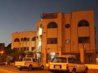 الحكومة تشكل لجنة تحقيق على خلفية اختفاء 30 ألف طن من وقود محطات توليد كهرباء عدن