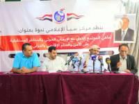 ندوة سياسية في مأرب تطالب المجتمع الدولي بتصنيف الحوثيين جماعة ارهابية