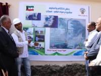 حملة الكويت إلى جانبكم تسلم مشروع مياه فقم عمران بعدن بعد عامين من إنشائه