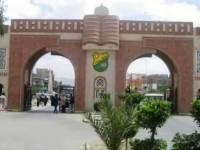 ميليشيا الحوثي تفرض مناهج طائفية في جامعة صنعاء والكتب الشيعية تغزو العاصمة