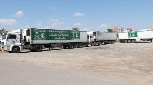 مركز الملك سلمان يوزع مساعدات صحية وتعليمية في عدد من المحافظات