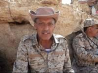 اللواء الوائلي: حررنا منطقة الجدافر الاستراتيجية بالكامل وأصبحنا على مشارف الحزم