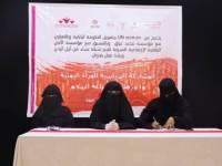 انعقاد ورشة حول مشاركة المرأة السياسية ودورها في صناعة السلام بالمكلا