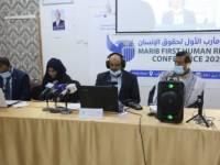مؤتمر بمأرب يطالب بمحاكمة مليشيا الحوثي على جرائمها بحق المدنيين