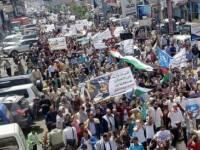 متظاهرون بتعز ينددون بالإرهاب الصهيوني في فلسطين