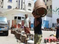 أزمة غاز منزلي تلوح في الأفق بالعاصمة عدن