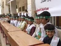 إب.. حملات تجنيد حوثية جديدة للأطفال عبر فتح مئات المراكز الطائفية