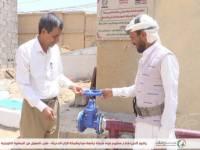 ينابيع الخير تفتتح مشروع مياه شبكة مباني جامعة سبأ وشبكة الري الحديثة للموقع العام للجامعة