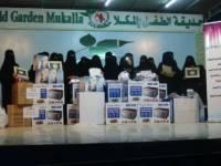 بدعم من شركاء اليمن.. الأمل النسوية تسلم 84 مشروعا مدرا للدخل للأسر في مدينة المكلا