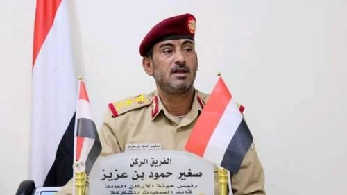 رئيس الأركان: سنفاجئ الحوثي بضربات لن يتعافى منها