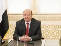 رئيس الجمهورية: لن يكون اليمن بخير والمليشيات المتطرفة الإرهابية تقتل وتهاجم وتحاصر شعبنا