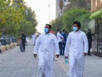 السعودية تعلن عن تخفيف الاجراءات الاحترازية الصحية ضد كورونا